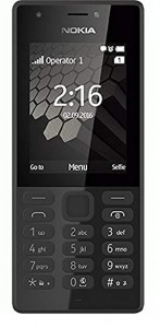 MOBILE NOKIA 216 DS(Black/Grey/Blue)